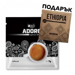 PROMO: Bianchi Adore Espresso BAR 100 бр. дозети + подарък 16 дозети Ethiopia Bio