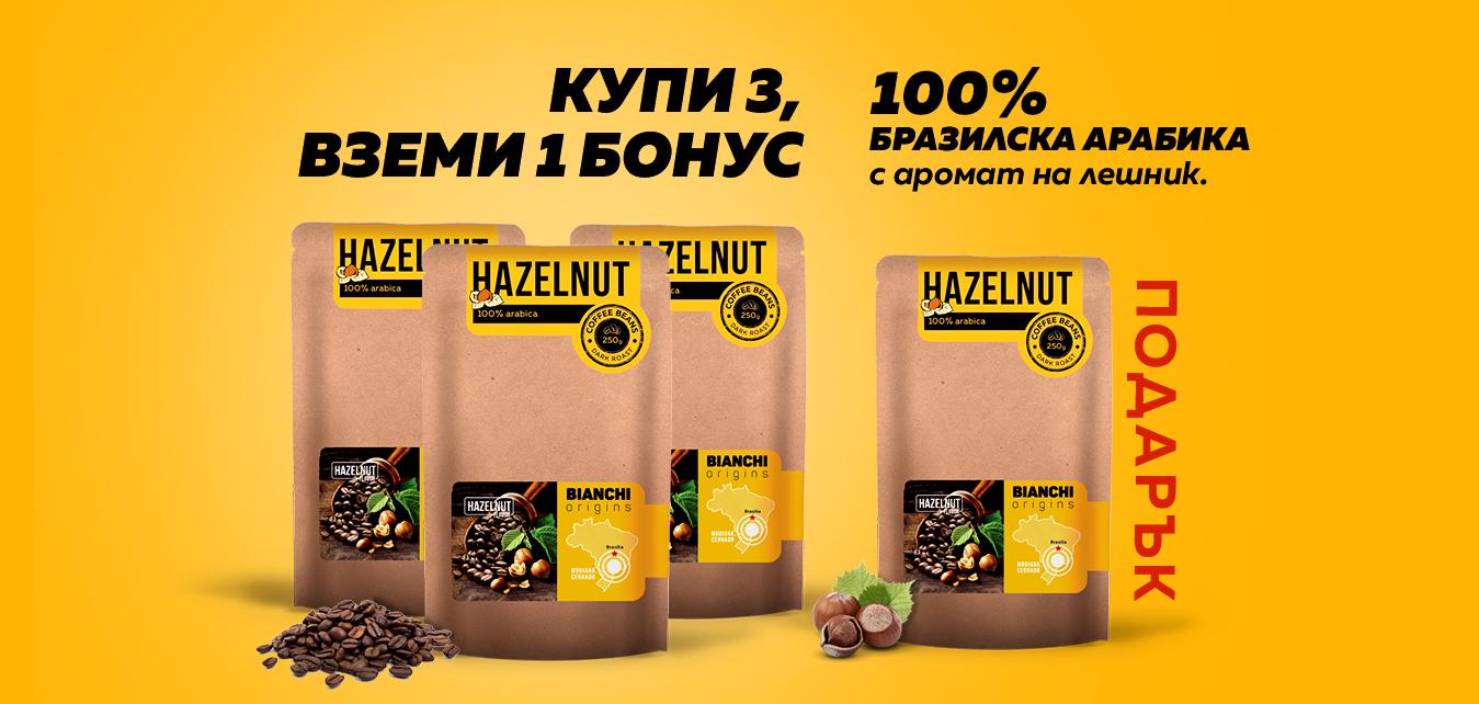 3+1 Hazelnut