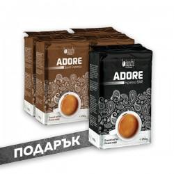 PROMO 4 x ADORE Grand Espresso 250 g + ADORE Espresso BAR