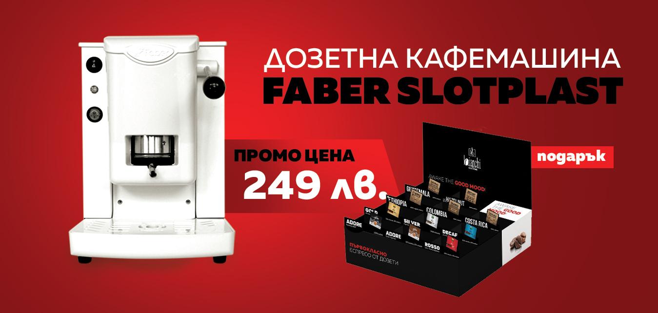 Faber White Pods Box