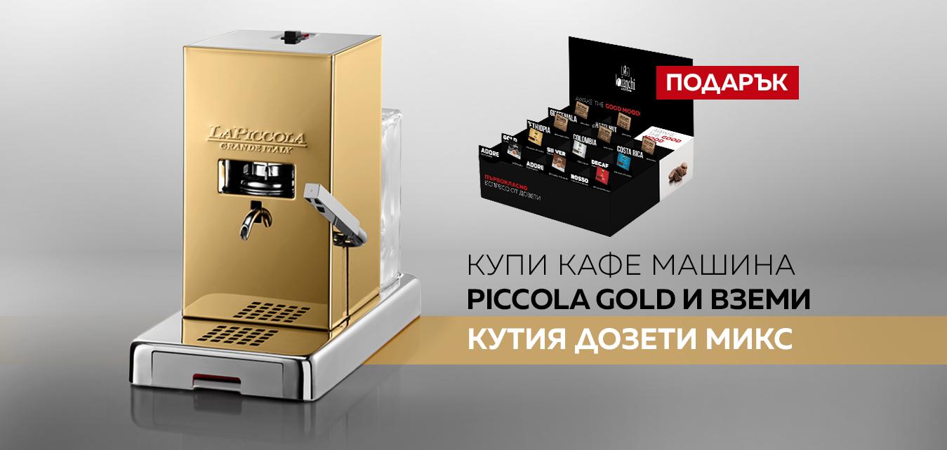 Piccola Gold Pods Box