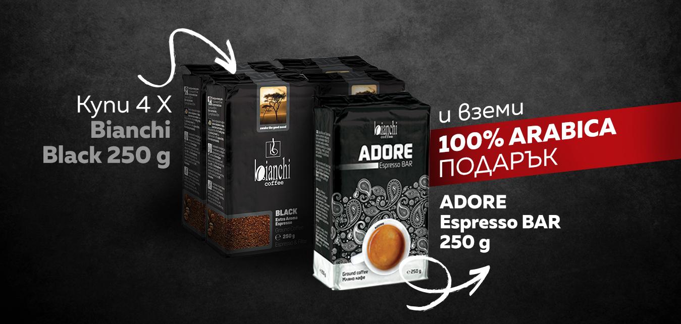 Adore black + 4xbianchi black