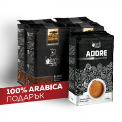 PROMO 4 x Bianchi Black 250 g + ADORE Espresso BAR