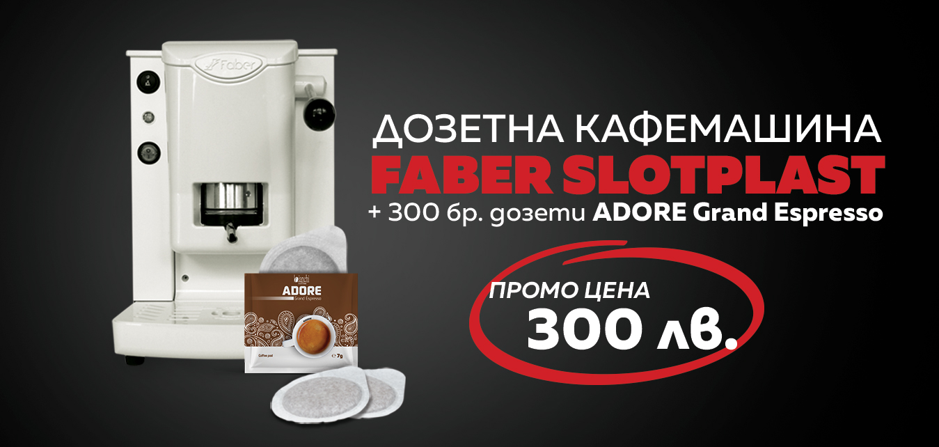 Faber + adore brown pods