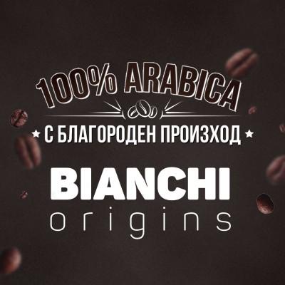 Нова серия моноарабика и био кафе от Bianchi!