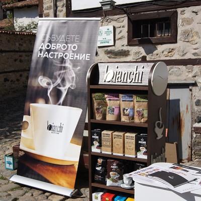 Bianchi с първия празник на кафето в България!