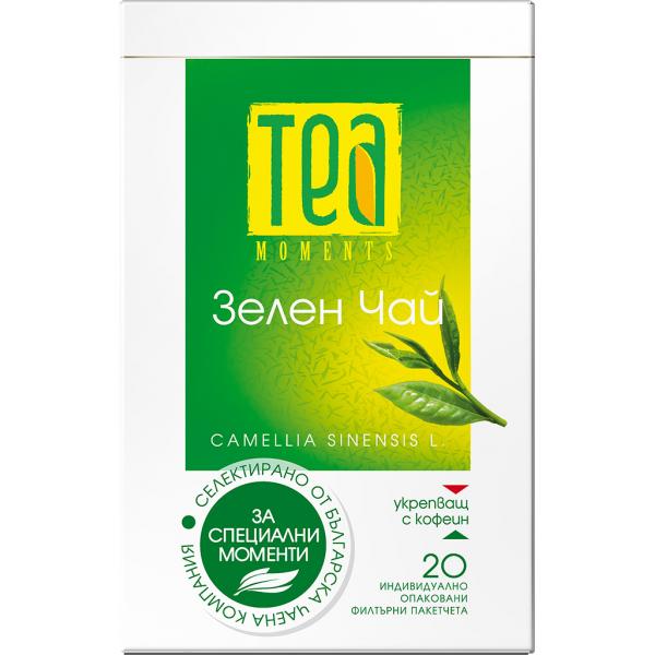 Tea Moments Зелен