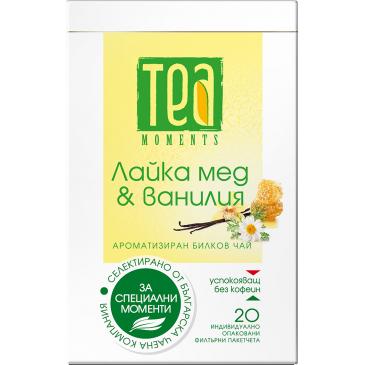 Tea Moments Лайка, мед и ванилия