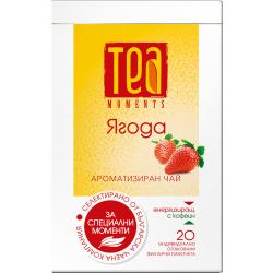 Tea moments Черен чай с ягода